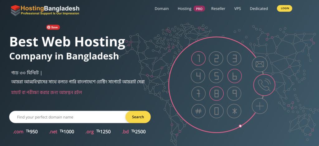 Django Hosting in Bangladesh Hostingbangladesh